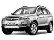 Запчасти для автомобиля Chevrolet Captiva (Daewoo Winstorm)