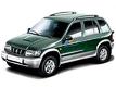 Запчасти KIA Sportage (1993 - 2005)
