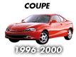 Запчасти для Hyundai Coupe -02 (Tiburon 1996.4 - 2001.9)