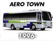 Запчасти Hyundai Aero Town