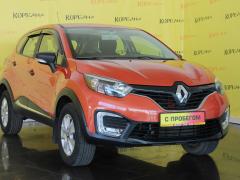 Фото 3 - Renault Kaptur I 2017 г.