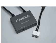 KENWOOD RADIO SERVICE PART