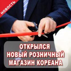Регистрация в каталогах Брянск wordpress an xrumer service is avail