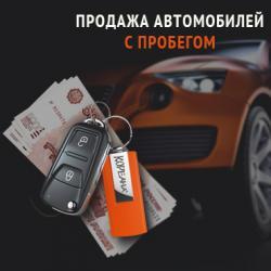 кредиты без залога и поручительства